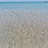 Mare in Salento